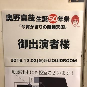 2016.12.2~1.jpg