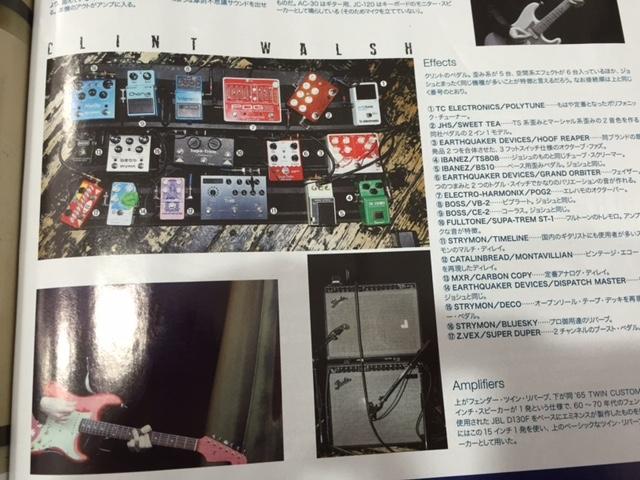 GM5-2.JPG