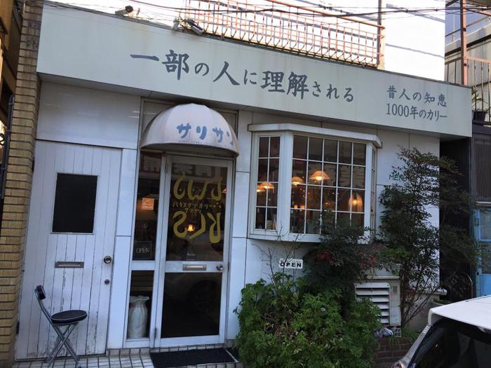 サリサリ3.jpg