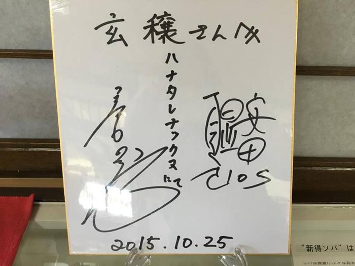 ハナタレ.jpg