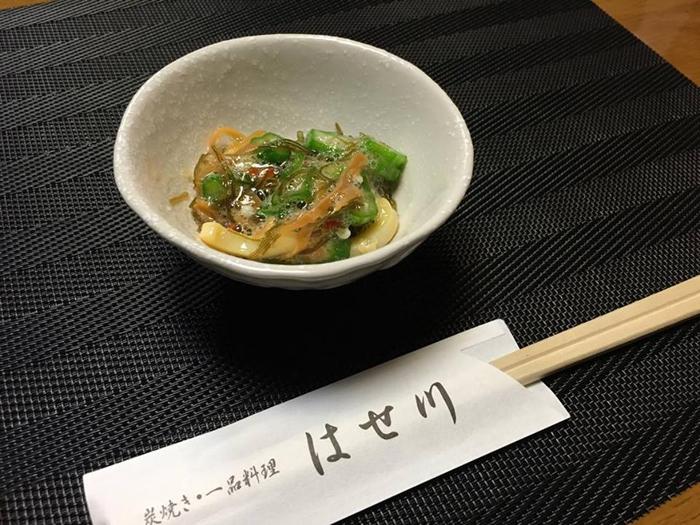 突き出しはせ川2016.jpg