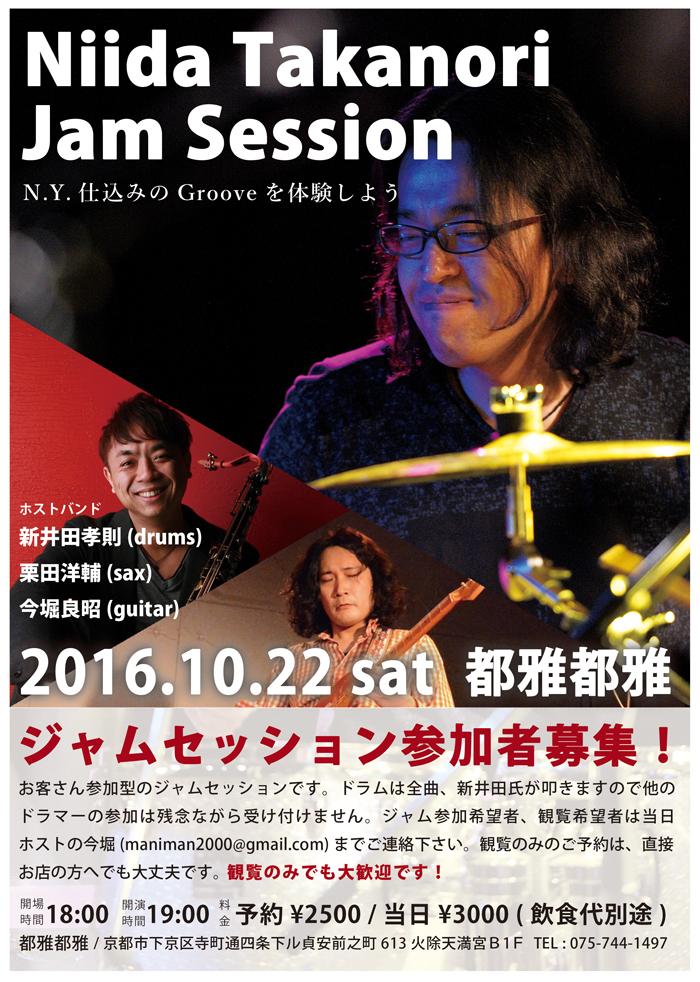 20161022京都s.jpg