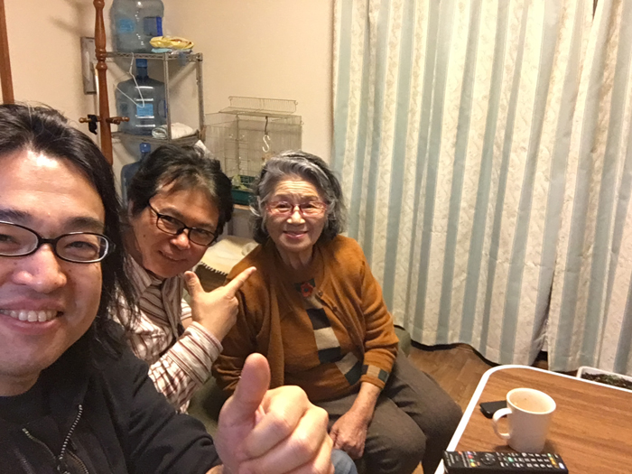 2019Febblog62.JPG