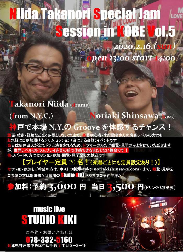 21620神戸s.jpg